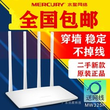 Mercury mw325r wireless router tp842 home through wall King WiFi high speed broadband second-hand