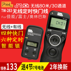 Затвор Pixel TW-283 5D3 6D7D5D2 60D
