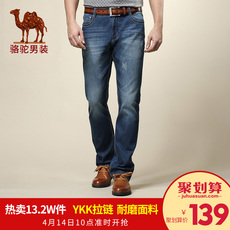 Jeans for men Camel ss13pp079002