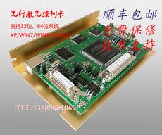 Машина лазерной резки USB 32 64