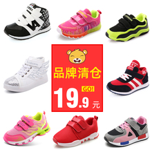 Clearance yard break girls' sneakers high top two cotton middle school kids' shoes children's Board Shoes Boys' shoes in autumn and winter