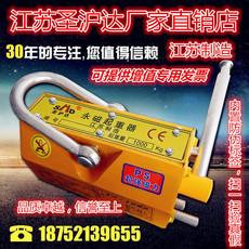 Подъемный инструмент Магнитные поднимаясь lifter постоянного