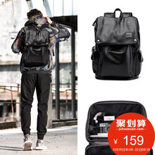 Bison backpack male han edition leisure backpack large capacity students travel bag bag fashion bags