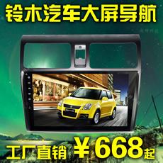 Мультимедийная система с GPS Universal DVD