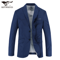 Jacket costume The septwolves 1d1710104732 2017
