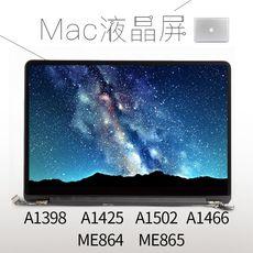 Комплектующие и запчасти для ноутбуков Lsn133bt01-A01