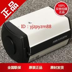 Стрелковый болт HIKVISION 700 CCD DS-2CC11A1P