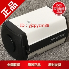 Стрелковый болт Haikang 700 CCD DS-2CC11A7P-A