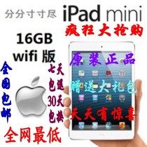Apple/�O�� iPad mini(16G)WIFI��ipadmini����ԭ�b����1/2����]