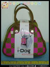 собака робот I-DOG BAG HASBRO