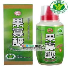 Taiwan Sugar 400 17