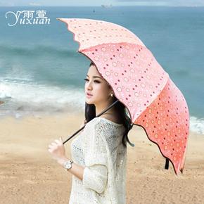 新款三折折叠黑胶晴雨伞 太阳伞 超强防紫外线遮阳伞防晒伞公主伞