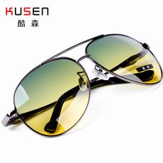 Очки для водителей Cool Sen