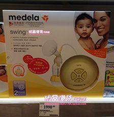 Блендер для сухого молока OTHER Medela