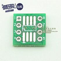 �D�Ӱ�SOP8 SSOP8 TSSOP8 �NƬ�Dֱ��DIP �_��0.65/1.27mm (50Ƭ)