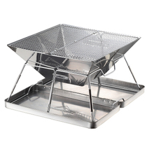 Large outdoor grill and 6-8 folding portable charcoal grills for household use stainless steel Grill