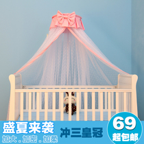 Baby mosquito nets nets nets for children childrens bed mosquito net with stand the baby baby landing nets