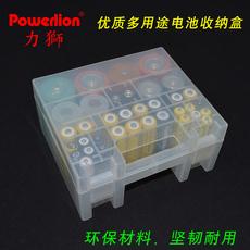 Бокс для хранения аккмуляторов POWERLION PP
