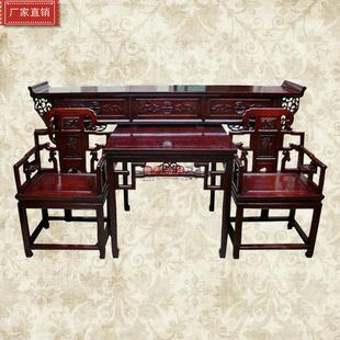 仿古家具明清中式古典实木南榆木 小太师椅中堂沙发套件组合特价