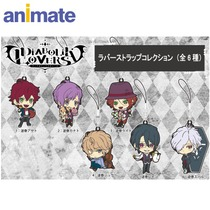 ���F؛����DIABOLIK LOVERS-���z�����animate ħ����˵ڶ���