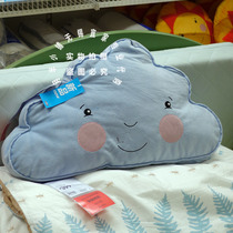 Wuxi purchase IKEA IKEA blue clouds smile Fei Demeng child cute cushion pillow