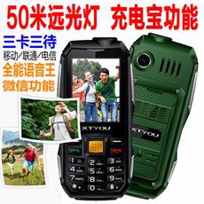 Мобильный телефон UMO X500
