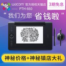 Планшет WACOM PTH660 Intuos5 Pro Pth-651