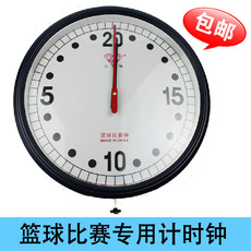 секундомер Basketball game timer 30cm 50cm