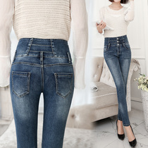 Pin-high waisted dark Joker wash stretch skinny pencil pants