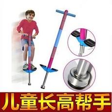 Детские игрушки для прыжков Berg
