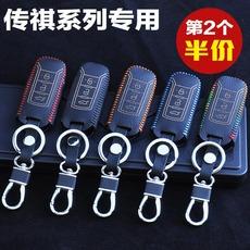 Автомобильная ключница Sharp Gs4 Gs5ga6ga3s