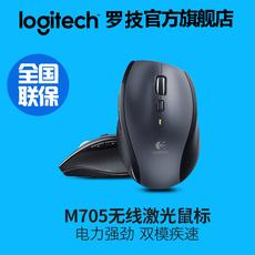 Беспроводная мышь Logitech M705