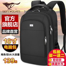 Backpack The septwolves b1400165/101