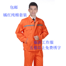 Working clothes Yee ling lq007