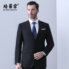 Business suit Baromon etza2138