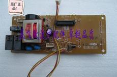 Электронный компонент для