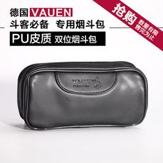 Чехол для трубки Huayun VAUEN