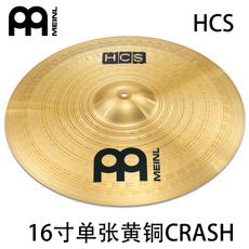 Тарелка Meinl HCS 16 Crash