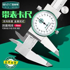 Штангель-циркуль со стрелочным индикатором US/Knight 0-150-200-300mm