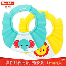 Козырек для купания Fisher/price