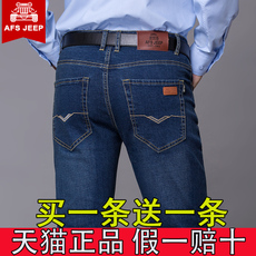 Jeans for men Afs Jeep 6002/21