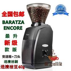кофемолка Encore BARATZA