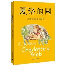 Классических детских книг подлинных веб-Бесплатная доставка
