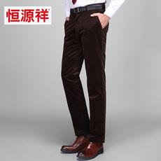 Утепленные штаны Fazaya n/2315 2015