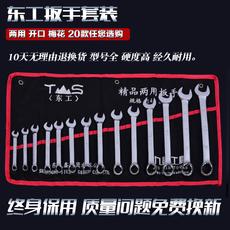 комбинированный ключ TS