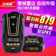 Антирадар Conqueror 2017 GPS-999S-PLUS