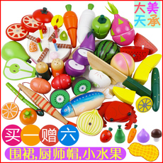 Kids kitchenware Meitian Order of the