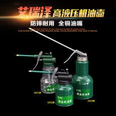 Смазочный инструмент Yi Ruize