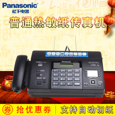 Факс Panasonic FT-876CN 996CN