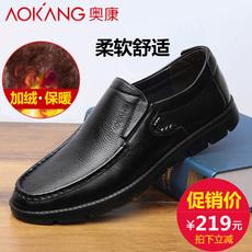 Демисезонные ботинки Aokang 165119868